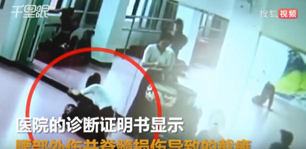Chine : Une petite fille de 6 ans paralysée après que sa prof de danse l'a obligée à faire le grand écart