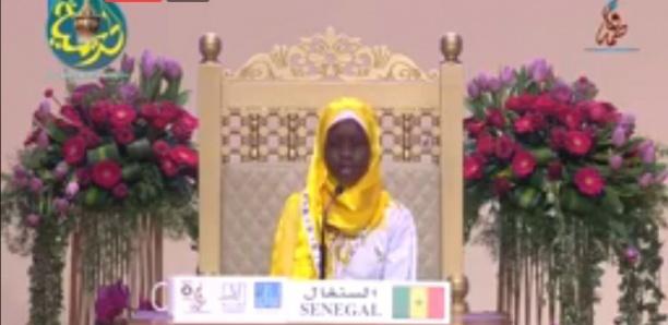 Concours International de Coran | la prestation du candidat sénégalais (Sokhna Khady Daramé)