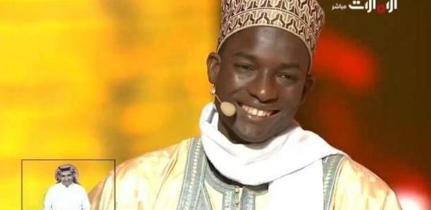 Concours de poésie arabe :  Un Sénégalais en finale