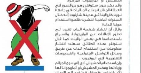 Ne tentez jamais ce geste en Arabie Saoudite, vous risquez la prison