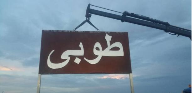 18 SAFAR :  Les voies qui mènent à Touba embellies par des panneaux d'un talibé établi en Italie